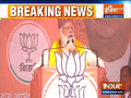 PM Modi addresses election rally in West Bengal's Siliguri