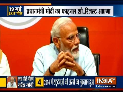 लोकसभा चुनाव 2019: देखिये इंडिया टीवी की ख़ास चुनावी रिपोर्ट