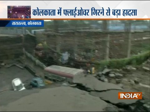 Reporter | Majerhat bridge collapses in Kolkata: 6 injured admitted to hospital