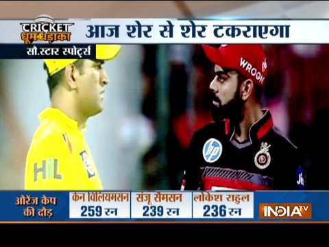 IPL 2018: SRH beat MI in low scoring target; Kohli's RCB faces Dhoni's CSK