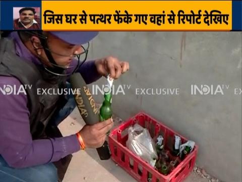 दिल्ली हिंसा: AAP नेता ताहिर हुसैन की छत पर मिला पेट्रोल बम और पत्थर