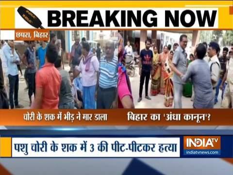 बिहार मोब लिंचिंग: छपरा में मवेशी चोरी के संदेह में तीन की पीट-पीटकर हत्या, दो की हालत गंभीर