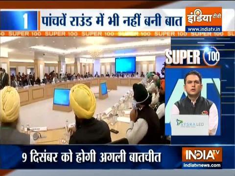 Super 100   Govt-farmers 5th round talks ends in deadlock, next meeting on Dec 9