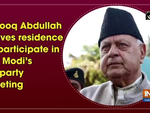 Farooq Abdullah leaves residence to participate in PM Modi's all-party meeting