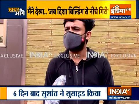 Disha Salian's Death Case: Eye witness Naved talks to India TV