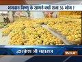 Gujarat: Devotees offer 1.25 lakhs mangoes to Lord Vishnu in Ahmedabad