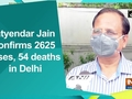 Satyendar Jain confirms 2625 cases, 54 deaths in Delhi
