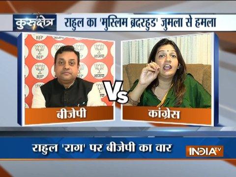Kurukshetra: Sambit vs Priyanka on Rahul Gandhi comparing RSS with Muslim Brotherhood