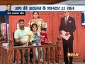 25 years of Aap ki Adalat: Here's your chance to be part of Rajat Sharma's iconic show
