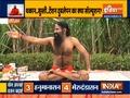 Swami Ramdev shares effective yoga asanas for weight gain