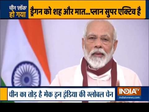 देखिये इंडिया टीवी का स्पेशल शो हकीकत क्या है | 29 मई , 2020