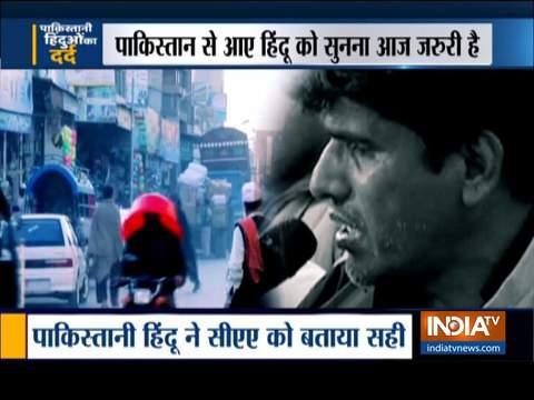 सुनिए पाकिस्तान से आए हिंदू अप्रवासियों की दुख भरी कहानी