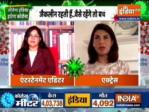जीतेगा इंडिया: कोरोना संकट के बीच जैकलीन फर्नांडीज की अपील, ''एकजुट होकर एक-दूसरे की मदद करें''