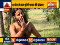 Does spicy food upset your stomach? Learn from Swami Ramdev how to keep digestive system fit