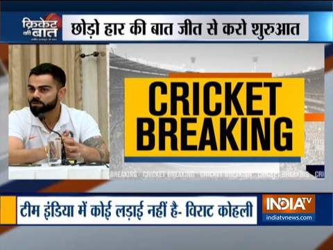 Cricket ki baat shows Videos Watch Latest Cricket ki baat with Samip