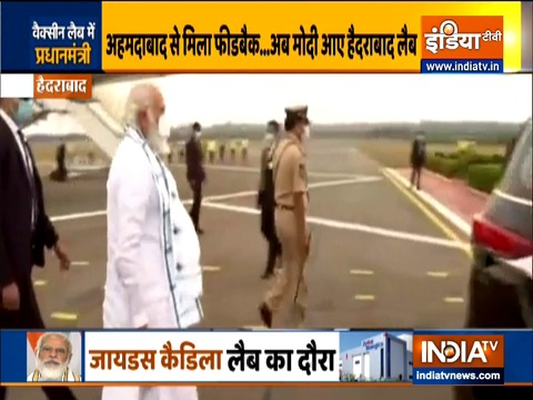 PM Modi arrives in Hyderabad, will visit Bharat Biotech facility