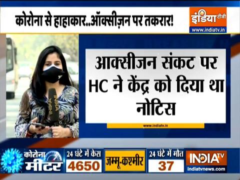 Video: Centre govt moves SC against Delhi HC's contempt notice over oxygen supply