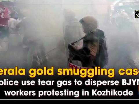 Kerala gold smuggling case: Police use tear gas to disperse BJYM workers protesting in Kozhikode