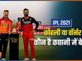 Virat Kohli is clever captain, knows how to utilise his bowlers, says Siddharth Kaul