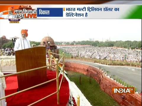 From PM Modi's arrival to departure, watch full video of 72nd I-Day celebrations ( Part 2 )