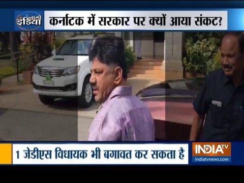 कर्नाटक सरकार पर छाए संकट के बादल, 2 विधायकों ने कुमारस्वामी सरकार से समर्थन वापस लिया