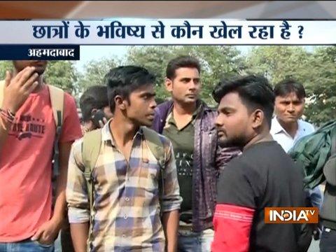 अहमदाबाद: लोक रक्षक दल का पेपर हुआ लीक, एग्जाम कैंसिल होने पर फूटा छात्रों का गुस्सा