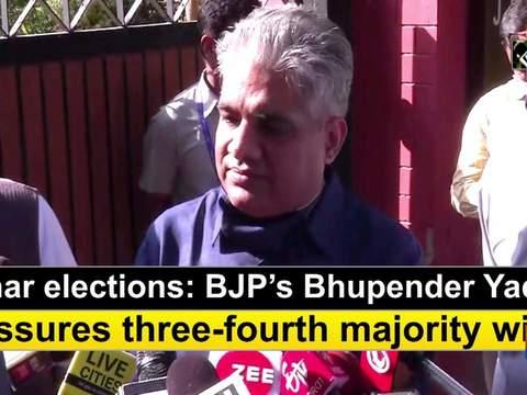 Bihar elections: BJP's Bhupender Yadav assures three-fourth majority win