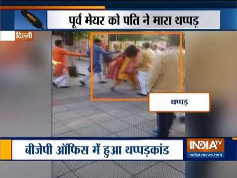 दिल्ली बीजेपी में थप्पड़ कांड, पूर्व मेयर को भाजपा नेता पति ने पार्टी कार्यालय में मारा चांटा