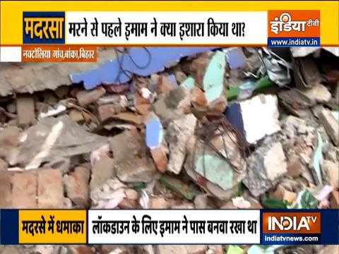 Madarsa building damaged in blast in Bihar's Banka