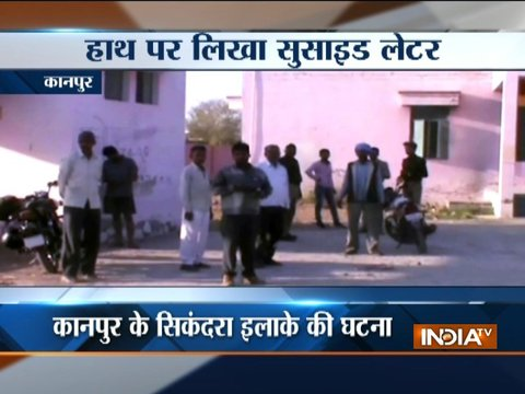 Kanpur: Spat on by eve-teasers, College girl ends life; leaves note behind