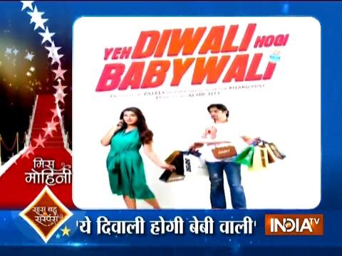 Karan Patel announces wife Ankita Bhargava's pregnancy in a quirky manner