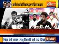Chirag Paswan appointed Raju Tiwari as party's Bihar unit president