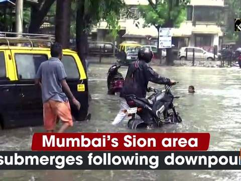 Mumbai's Sion area submerges following downpour