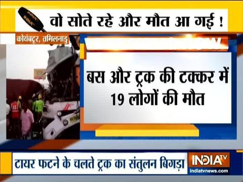 तमिलनाडु के कोयंबटूर में हुई बस दुर्घटना 19 की मौत