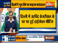 Vaccination will be done at 81 locations in Delhi on 16th January: CM Kejriwal