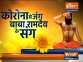 Thyroid problems can occur due to stress, know effective remedy from Swami Ramdev