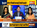 Kurukshetra: Centre or states - who is to blame for deadly second Covid wave in India ? Watch full debate
