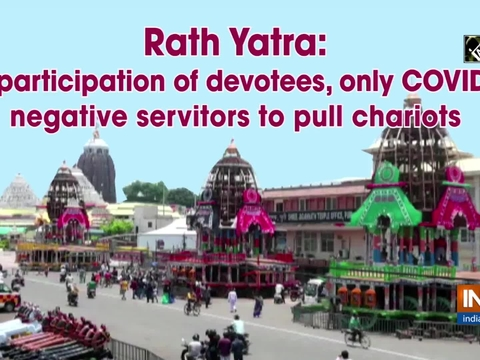 Rath Yatra: No participation of devotees, only COVID-19 negative servitors to pull chariots