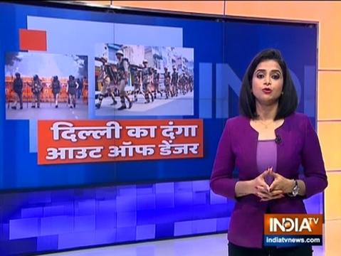 दिल्ली के नॉर्थ ईस्ट इलाके में कल होने वाली CBSE की परीक्षाएं टली