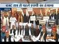 Members of Samajwadi Party protest against govt over present law and order in the state