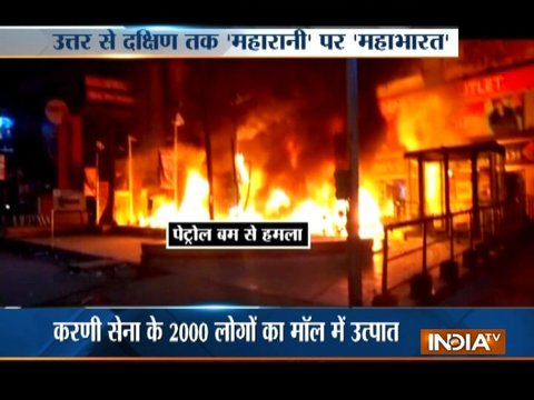 Mall and shops vandalised, vehicles torched in protest against 'Padmaavat' in Ahmedabad
