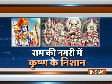Proofs that suggest Lord Krishna's presence in Ayodhya