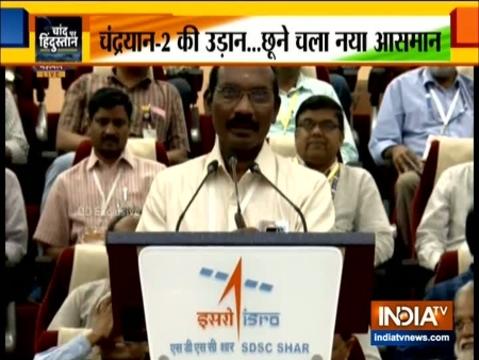 चंद्रयान-2 का सफल लॉन्चिंग के बाद इसरो चीफ़ ने सभी वैज्ञानिकों को बधाई दी