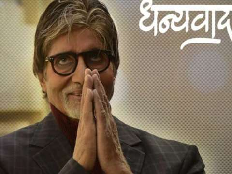 Amitabh Bachchan discharged from hospital after testing negative for Covid-19