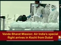 Vande Bharat Mission: Air India's special flight arrives in Kochi from Dubai