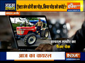 Aaj Ka Viral: Will MS Dhoni going to take part in tractor rally on R-Day?