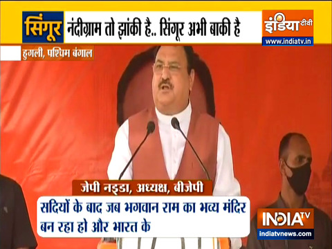 JP Nadda questions 'curfew in Bengal' during foundation stone laying of Ram Mandir