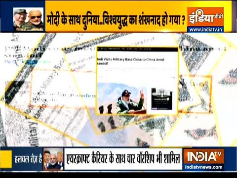 Watch how International media reacted on PM Modi's LAC visit | Kurukshetra