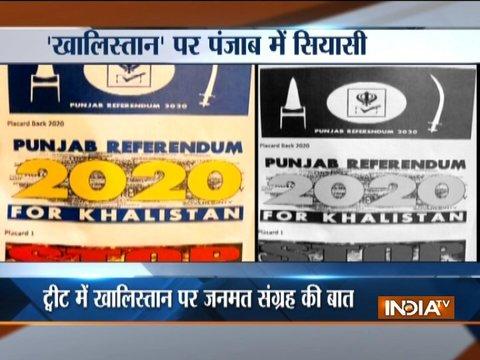 Punjab: AAP नेता सुखपाल खैरा ने किया खालिस्तान आंदोलन का समर्थन, सीएम कैप्टन अमरिंदर ने केजरीवाल से मांगा जवाब