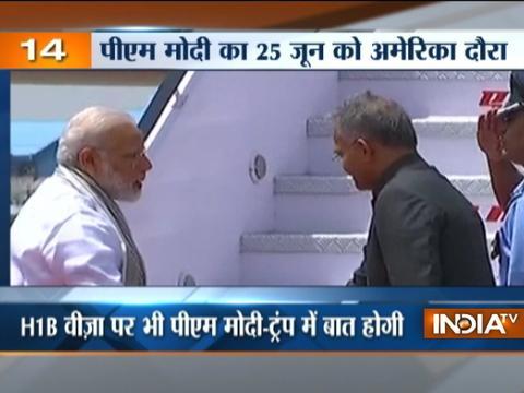 इंडिया टीवी न्यूज़: टी 20 न्यूज़ | 13 जून, 2017 ( Part 2 )